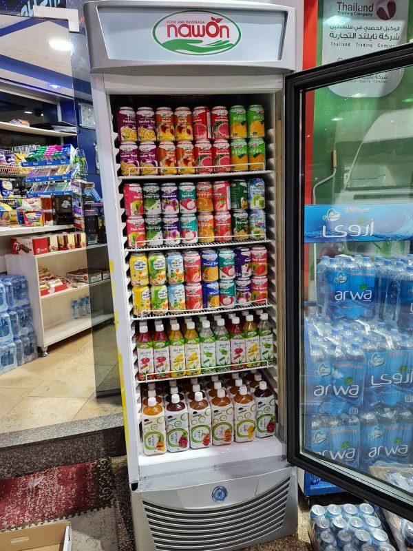 fruit juice nawon machine 1